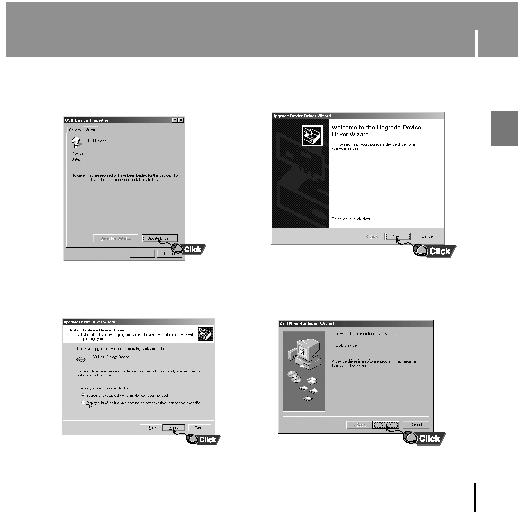 Samsung YP-U1X User Manual (ver.1.0)