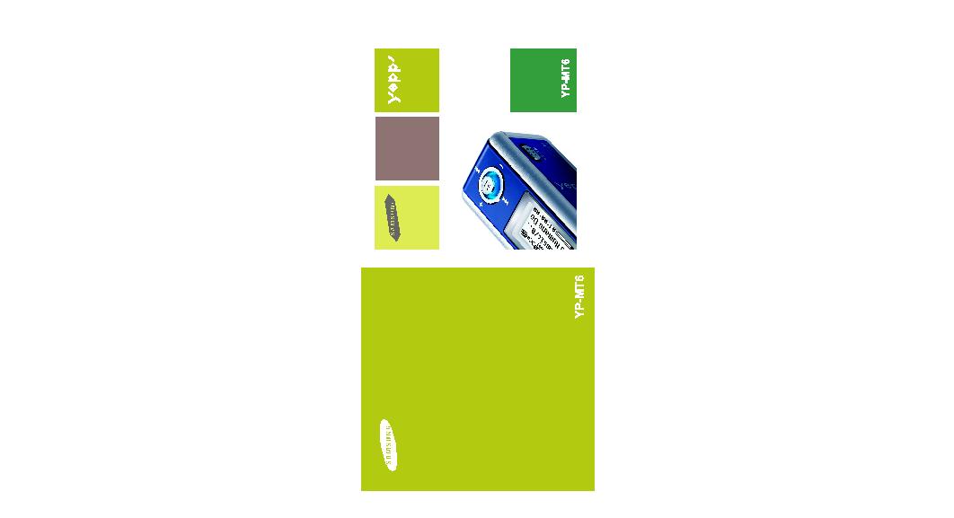 Samsung YP-MT6H User Manual (ver.1.0)