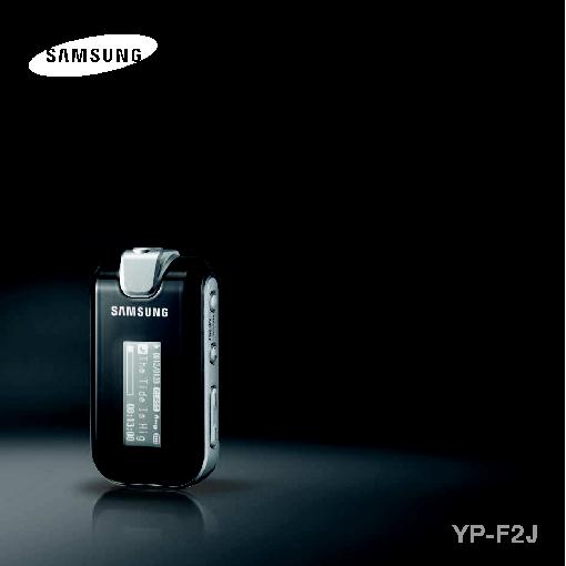 Samsung YP-F2JXB/XAA User Manual (ver.1.0)